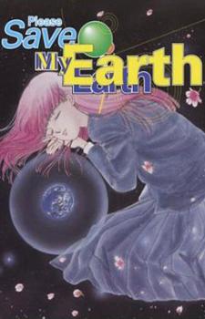 Boku no Chikyuu wo Mamotte / Пожалуйста, спасите мою Землю!