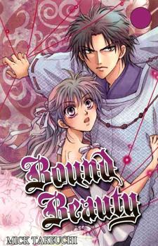 Bound Beauty / Связанные судьбой
