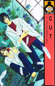 CUT / Порез