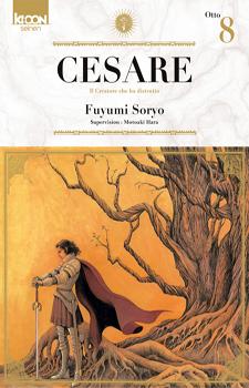 Cesare / Чезаре