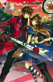 Clover no Kuni no Alice: Heart no Kishi / Алиса в Стране Клевера: Король сердец