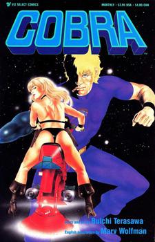 Cobra / Космические приключения Кобры