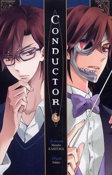 Conductor / Дирижёр