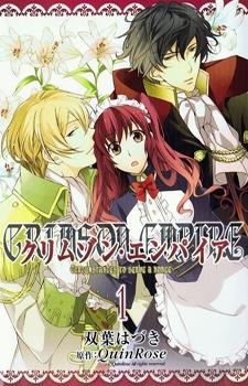 Crimson Empire: Circumstances to Serve a Noble / Багровая империя