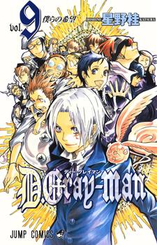 D.Gray-man / Ди Грэй-мен