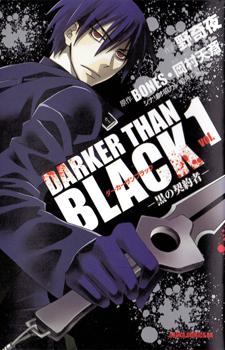 Darker than Black: Kuro no Keiyakusha / Темнее черного