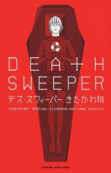 Death Sweeper / Чистильщик