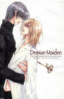 Demian Syndrome dj - Demian Maiden / Кошмар перед Новым Годом