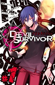 Devil Survivor / Выживший дьявол