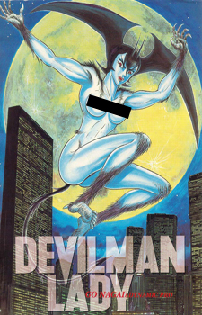 Devilman Lady / Леди - Дьявол