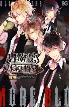 Diabolik Lovers: More Blood Anthology. Mukami Volume / Дьявольские Возлюбленные: Ещё Крови. Том Муками