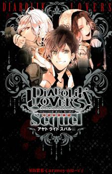 Diabolik Lovers: Sequel / Дьявольские возлюбленные: Сиквел