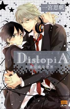 Distopia: Mikansei na Sekai / Неидеальный мир