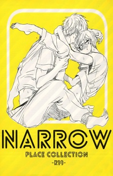 Escape Journey dj - Narrow Place Collection / Коллекция тесных местечек