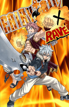 Fairy Tail & Rave / Фейри Тейл & Рэйв Мастер