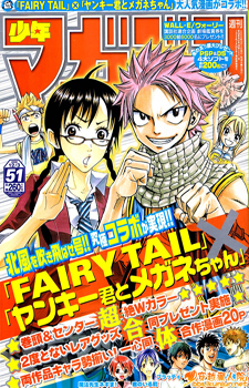 Fairy Tail & Yanki-kun to Megane-chan & Yamada-kun to 7-nin no Majo / Фейри Тейл & Хулиган и очкастая & Ямада-кун и семь Ведьм