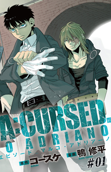Gangsta: Cursed EP Marco Adriano / Гангста: Проклятый эпизод Марко Адриано