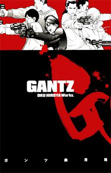 Gantz / Ганц