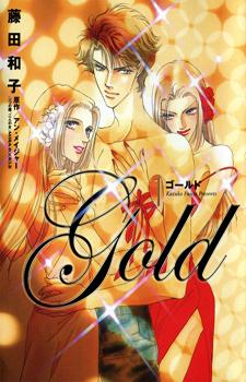 Gold / Золото