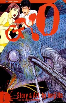Gyo / Рыба