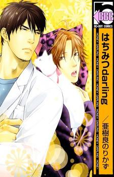 Hachimitsu Darling / Сладкий возлюбленный