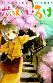 Hanasaku Iroha / Азбука цветов