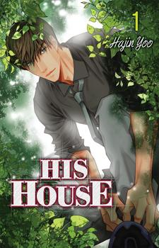 His house / Его дом