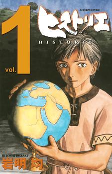 Historie / Вехи истории