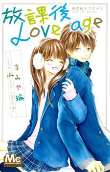 Houkago Love Age / Период школьной любви