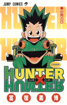 Hunter x Hunter / Охотник х Охотник