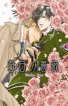 Hyakujitsu no Bara / Невинная роза