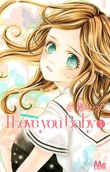 I Love You Baby / Люблю тебя, малышка