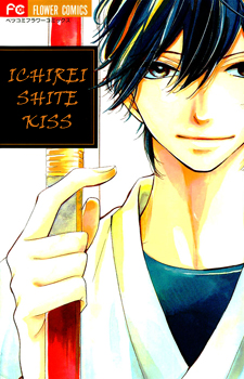 Ichirei shite Kiss / Моя отравленная стрела