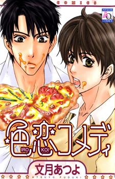 Irokoi Comedy / Комедия любви