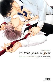 Itoshii, to Iu Koto / Дорогой мой человек