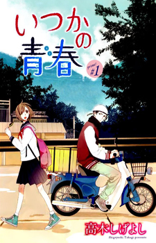 Itsuka no Haru / Новая весна Ицуки
