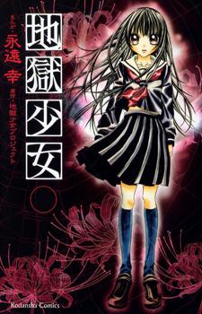 Jigoku Shoujo / Адская девочка