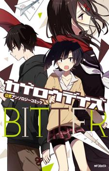 Kagerou Days: Bitter Anthology / Призрачные дни: Горькая антология