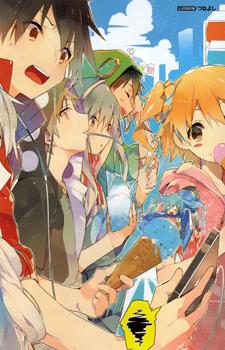 Kagerou Days: Summer Anthology / Призрачные дни: Летняя антология