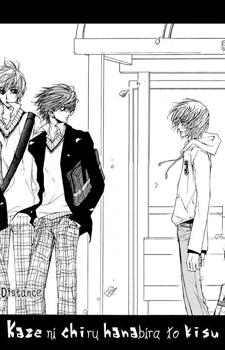 Kaze ni Chiru Hanabira to Kisu / В вихре лепестков и поцелуев