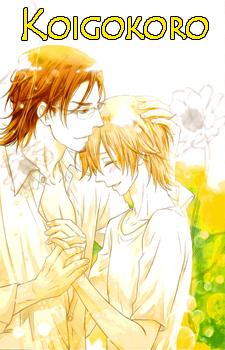 Koigokoro / Сердце любви