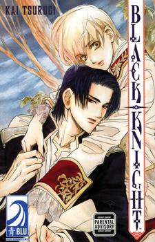 Kuro no Kishi / Чёрный рыцарь