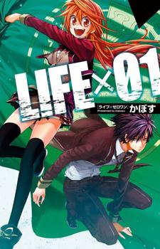 Life x 01 / Жизнь х 01