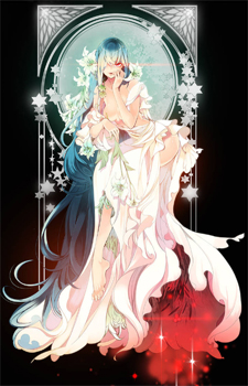 Lilith's Cord / Код Лилит