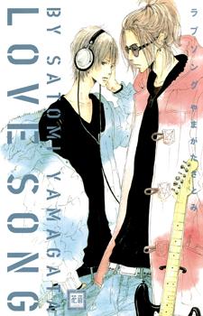 Love Song / Любовная песня