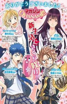 Magazine Ohanami / Любование цветущей сакурой