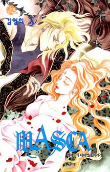 Masca / Маска
