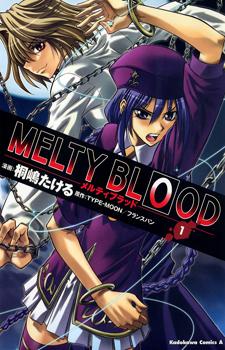 Melty Blood / Талая кровь