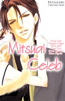 Mitsuai Celeb / Дружественный огонь