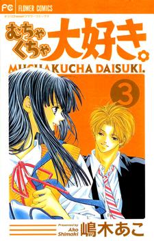 Muchakucha Daisuki / Люблю тебя до безумия